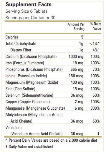 القيمة الغذائية لحبوب فوريفر نيتشر مين