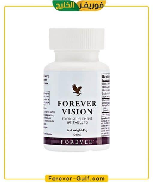 فوريفر فيجن Forever Vision