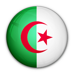 منتجات فوريفر بالجزائر