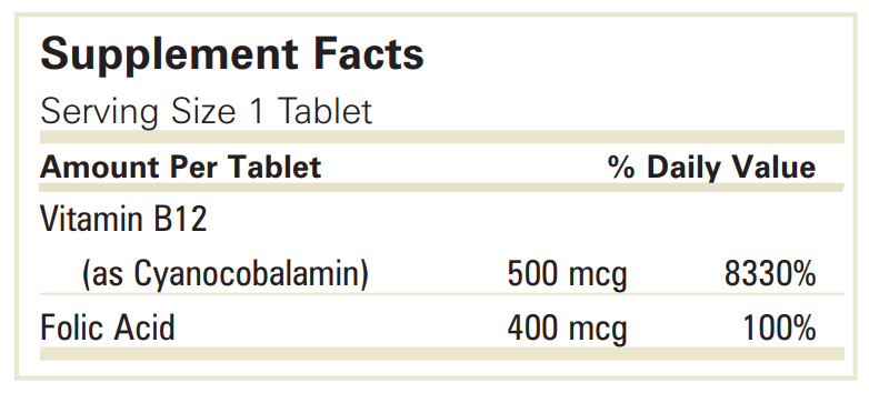 القيمة الغذائية لحبوب فوريفر بي 12 بلس